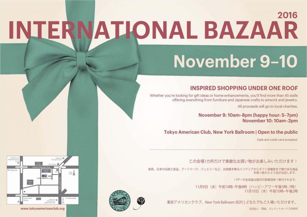 tac-international-bazaar-2016-external